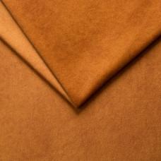 Мебельная замша водоотталкивающая salvador 08 amber, янтарный